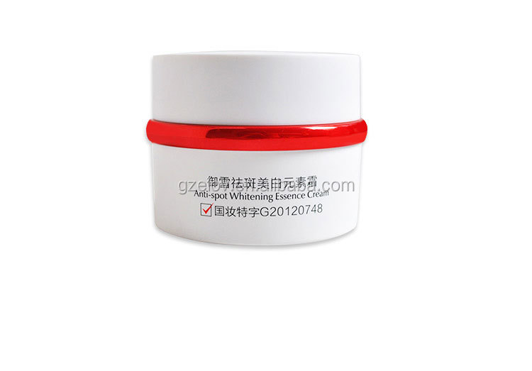 OEM/ODM best private label face and skin whitening and lightening cream cosmetic jar 50g Face creams to remove black dark spots