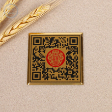 Custom engraved printing QR code antique blank metal bag nameplates