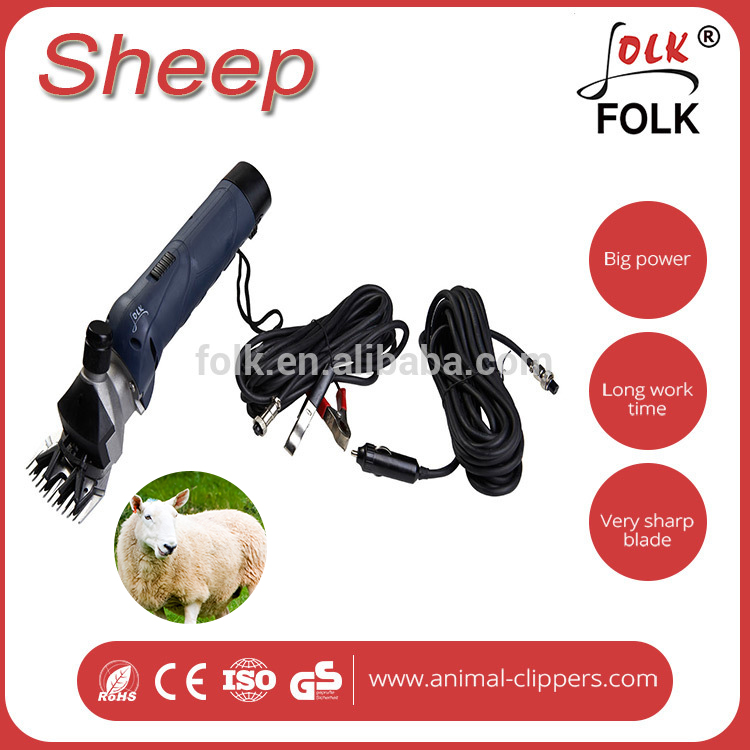 New general style DC 12V durable sheep hair trimmer with 6M wire