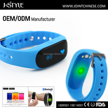 2017 health smart bracelet bluetooth wristband with heart rate for IOS and Android