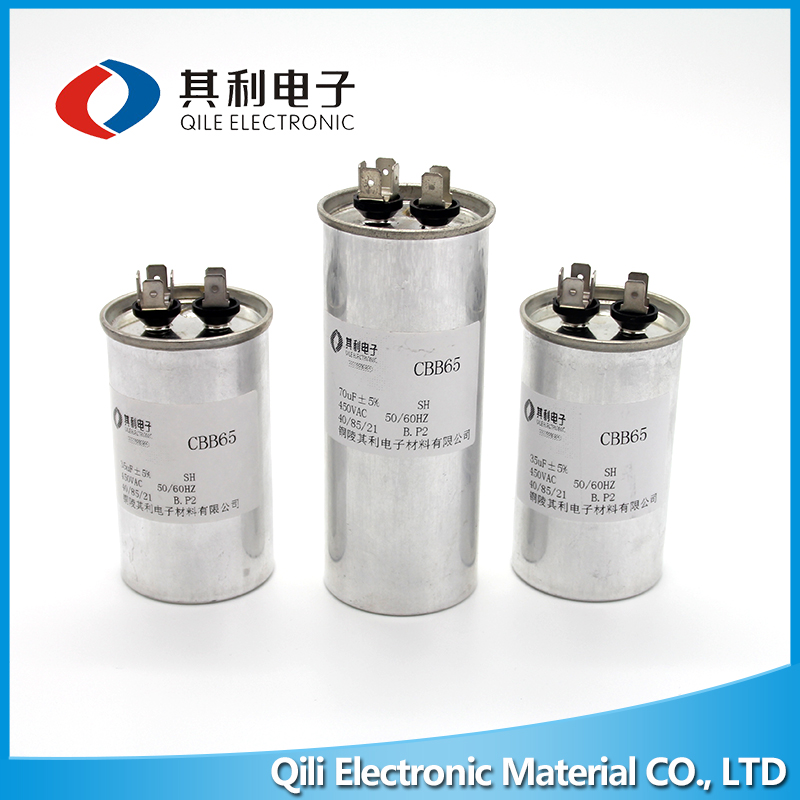 Aluminium Electrolytic Capacitor For Sale