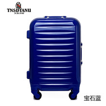 2018 Fashionable New Style 20''24'' ABS Travelling Hard Shell Suitcase skyway Luggage Box With Spinner Hardcase