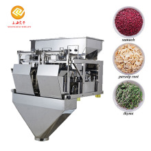 High accuracy wasabi powder salt 2 head linear weigher packing machine