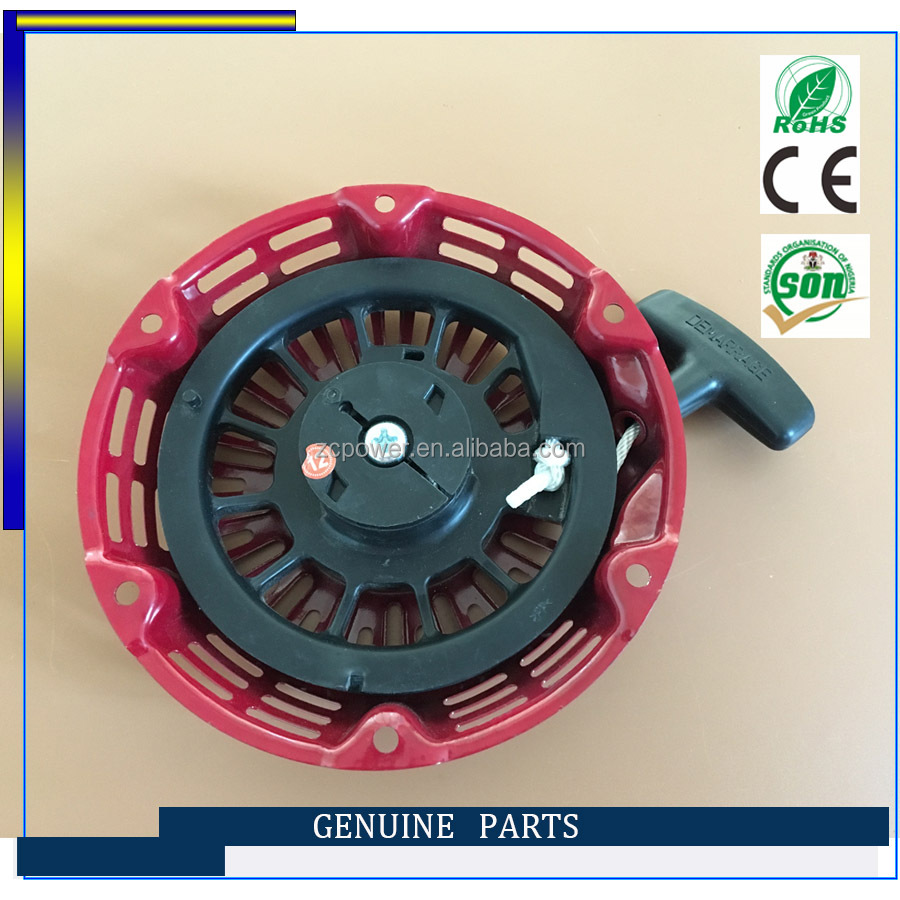 2KW 5.5HP 6.5HP gasoline generator engine spare parts recoil starter assy