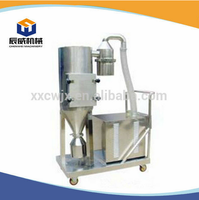 Cost Effictive Flexible /Adjustable Vacuum Feeder Suitable For Soybean