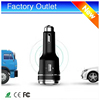 Wholesale cheap 4 in 1 mini razor car charger with razor /emergency hammer function