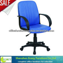 Colorful office chair, PU leather swivel armchairs