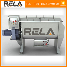 double ribbon mixer blender