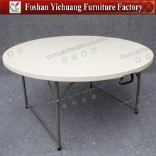 45mm White Half Foldable Plastic Round Table YC-T09-01