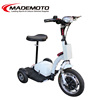 High quality adult three wheels scooter/ three wheel electric chariot for quick delievery