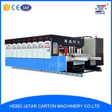 corrugated rotary die cutting machine cardboard printing machine carton printing slotting die-cutting machine