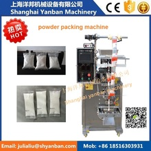 YB-150F Fully automatic milk powder packing machine