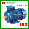 Hot sale!!! IE2 standard electric motor 22kw