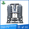 Industrial usage energy conservation micro heat regenerative adsorption air dryer for air compressor