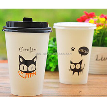 China supplier custom 12oz 400ml single wall paper cup with cover