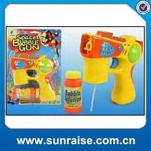 Factory Wholesale jiyong 2014 hot summer battery-operated (b/o) bubble gun toys with music and flashing light
