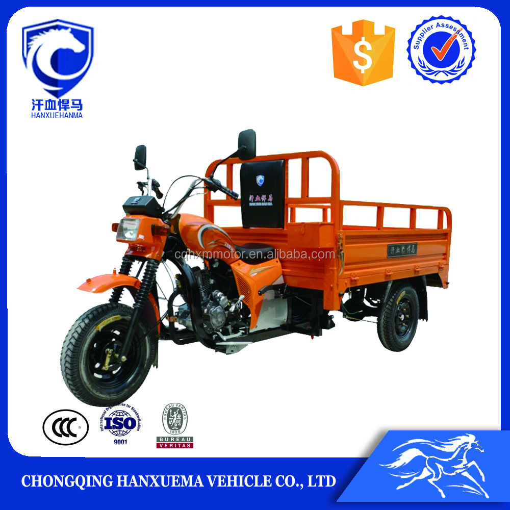 mini truck cargo tricycle