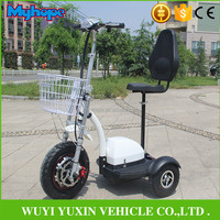 three wheel electric scooter/ electric mobility scooter for disable old people YXEB-712