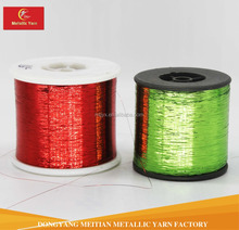 M type Metallic Yarn for Knitting Embroidery thread