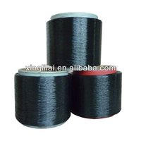 250tpm&150D Polyester filament yarn/fdy (BLACK)