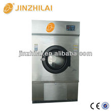 50kg Full-Automatic Industrial Dryer