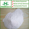 Good alkali resistance vae powder for redispersible polymer powder for exterior insulation