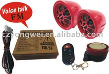 YW-666B motorcycle mp3 audio anti-theft alarm system