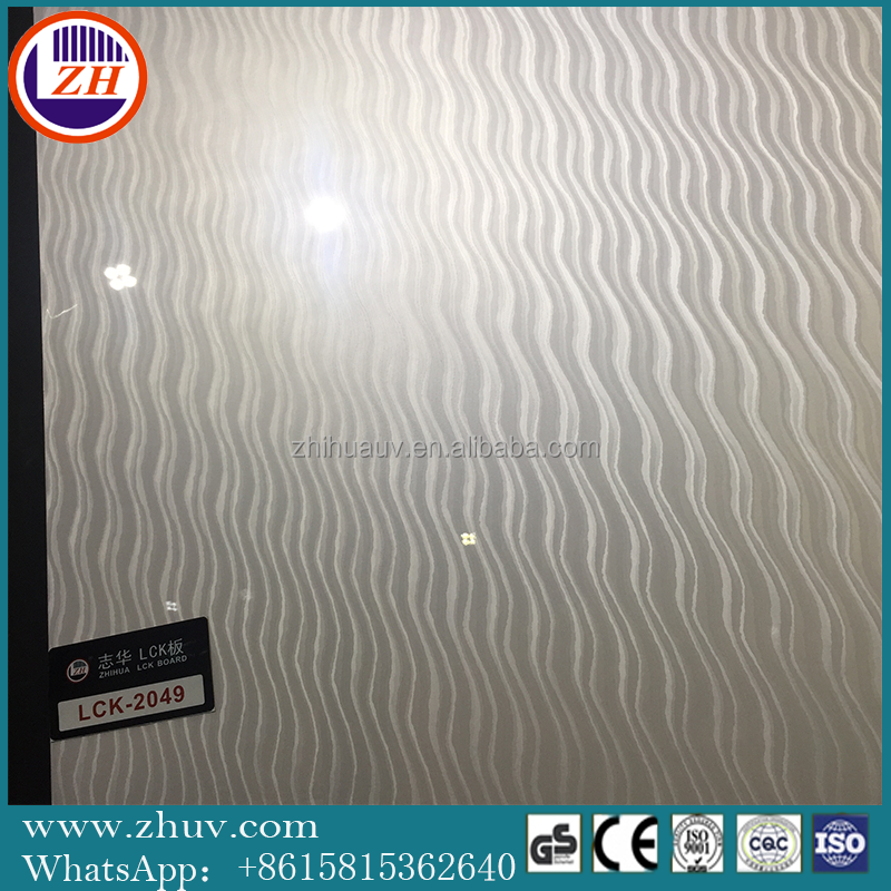 hot selling UV coating on PVC film /Melamine Laminated MDF Sheet
