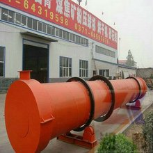 Rotary Dryer Widely Used in Mining, Metallurgy, Building Materials and Other Industries