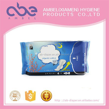 Waterproof sanitary pads napkin price menstrual pads with cheap