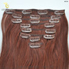 Full head thick 220g indian cheap 100% afro kinky curly clip in hair extensions