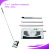household 2 & 1 rotary cordless sweeper as seen on tv 2016