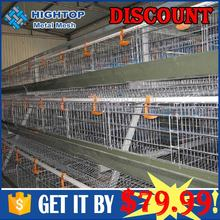 A type west africa poultry battery cages with low price