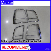Taillamp Cover car parts for Kia Sorento accessories auto parts taillight cover
