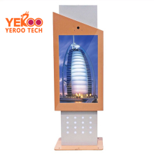 Outdoor sunlight readable advertising LCD screen display Wifi internet kiosk totem
