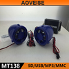 MT138 LOW price high power electronic switch ABS Plastics motorcycle audio speaker