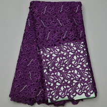 Top quality Purple Guipure lace / African cord lace fabric with rhinestones liturgical lace fabric HY0226-2