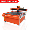 Blue Elephant Simple Operation Smart 1212 Wood Picture Frame Cnc Router Machine with Cnc Machine Pcb