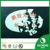 Customized design fragile paper sticker label keyboard sticker