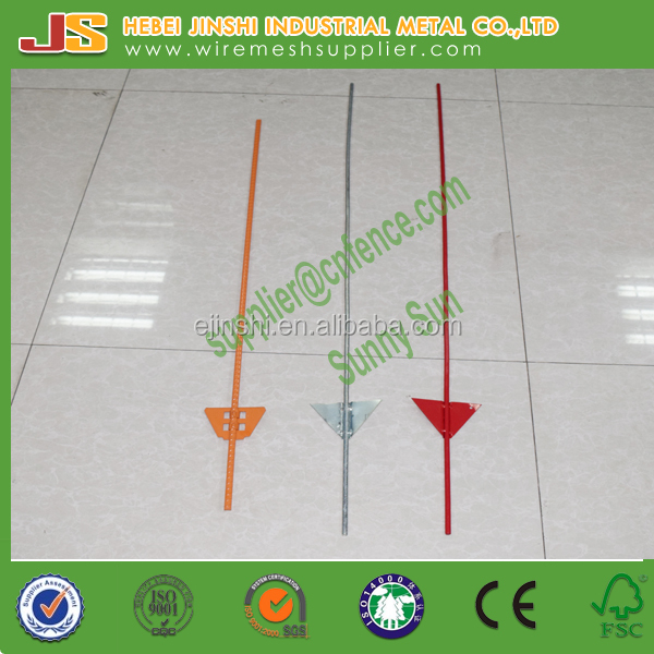 4ft metal steel rod post Pasture Insulating Double step in removable Electric fencing post