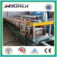 Hairui frame cad supported C channel steel roll forming machine