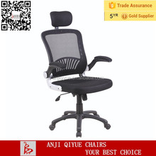 Zhejiang Anji QIYUE chair cover mesh and mesh armrest QY-8092
