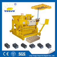 egg laying scale egg laying brick making machineand mobile block making machineandbrick laying machine