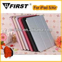 High quality low price cell phone case for ipad5/ipad,hot selling for ipad Air case