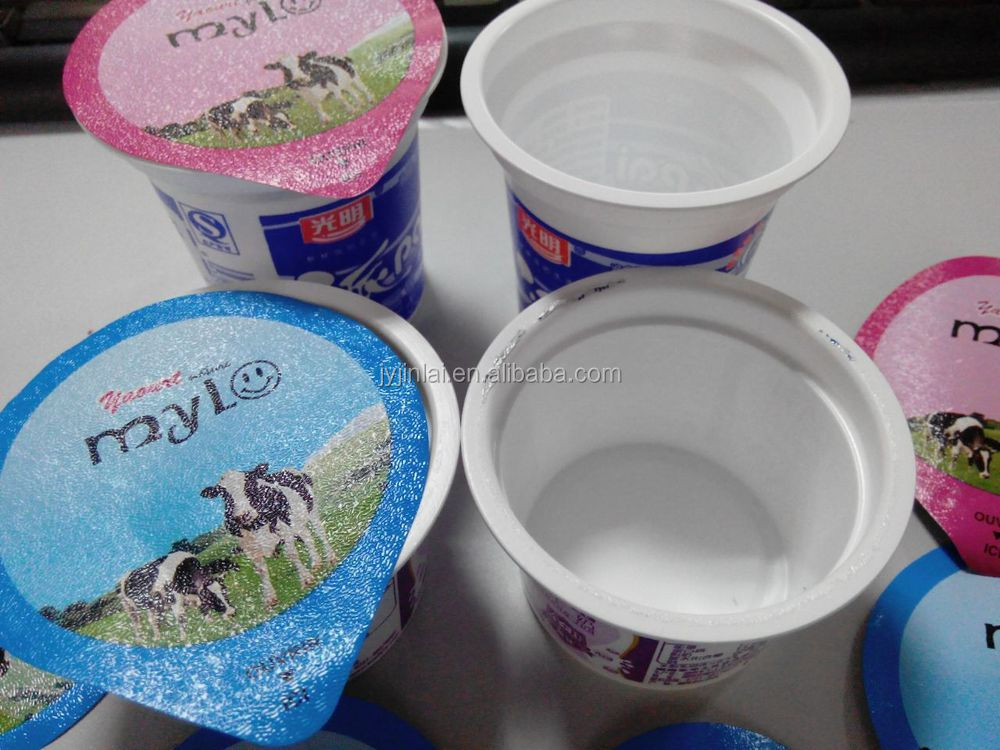High quality aluminum foil seal/sealing yogurt cup film
