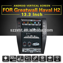 "Android 6.0 car dvd gps 10.4"" vertical screen for Great Wall Haval H2 Greatwall Car radio( ZT-AGW1040)"