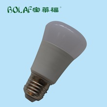 China best insect killer fluorescent lamp