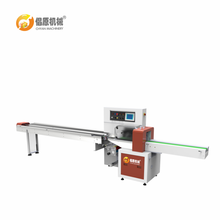 Pill back sealing automatic haw flakes filling and packing machine intresting