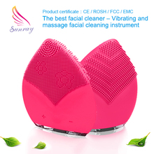 Promotional items for 2016 silicone face brush ultrasonic beauty equipment radium