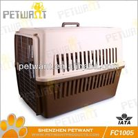 Big Size Pet Cage FC-1005 PP Dog Carrier